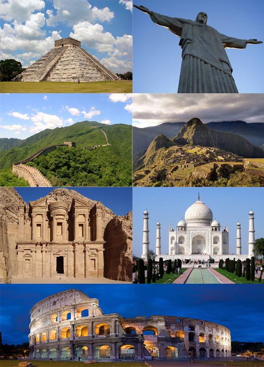 Svjetska čuda, Putovanja, Let