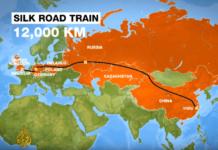 Kina, Put svile