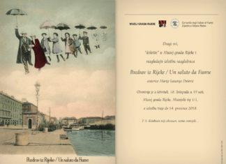 muzej grada rijeke, rijeka, razglednica