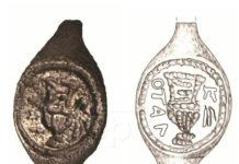 Prsten, Pilat