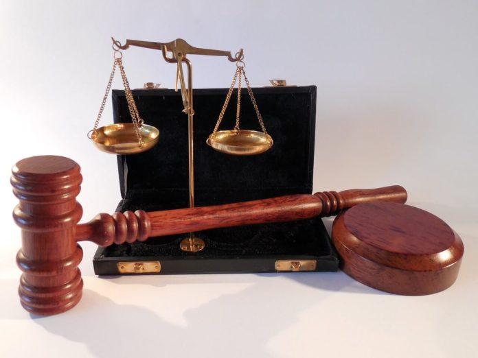sudnica, uprava, sud