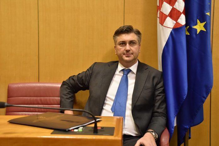 Vlada RH, Andrej Plenković