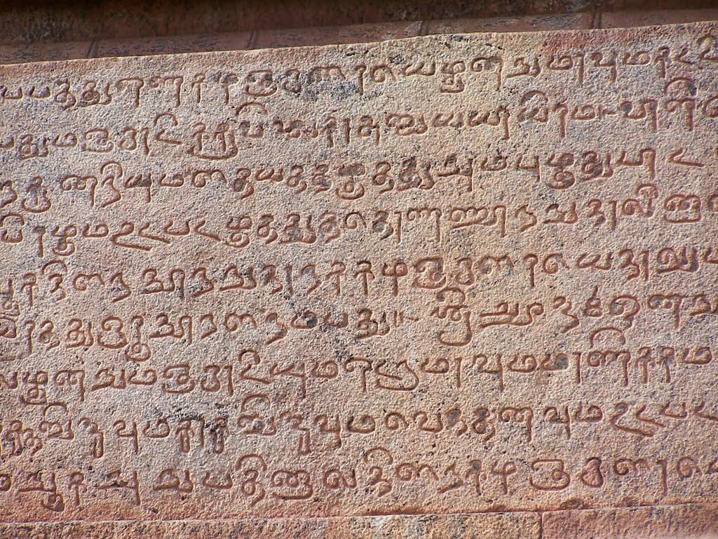 Najstariji jezici: tamilski