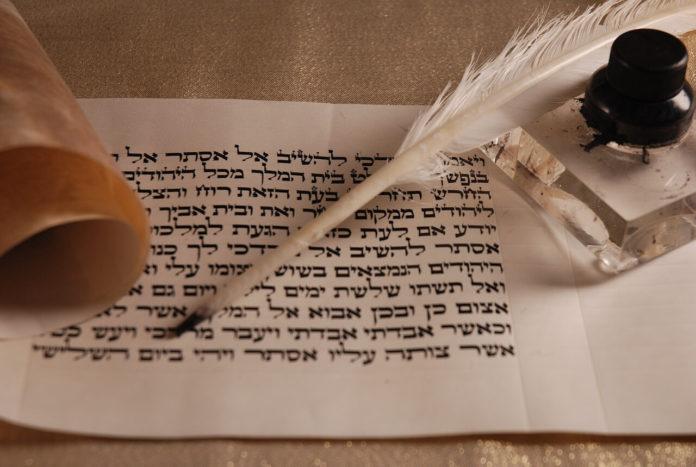 Stari jezici - hebrejski zapis