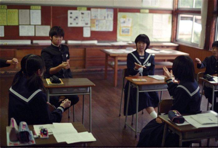 Japan, škola, reforma obrazovanja